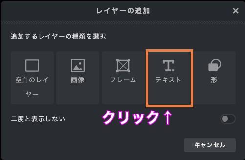 pixlr(ピクセラ)で縁取り文字をする方法